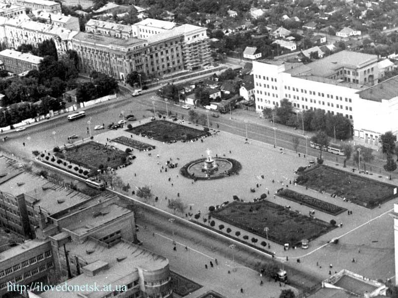 Донецк 50 лет назад и сегодня: как менялась шахтерская столица.