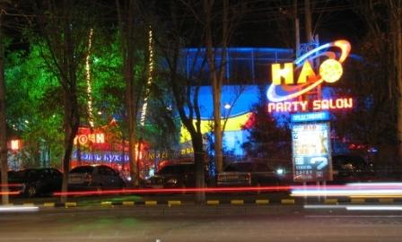 Ночной клуб НЛО. Любимые фото от жителей.
